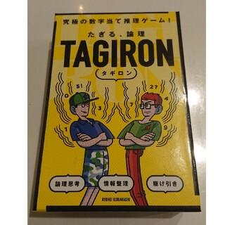 ゲントウシャ(幻冬舎)のタギロン(トランプ/UNO)