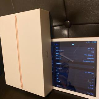 iPad 2018 docomo  32gb