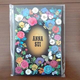 アナスイ(ANNA SUI)のアナスイ ブック型ふせん ノベルティ(ノベルティグッズ)
