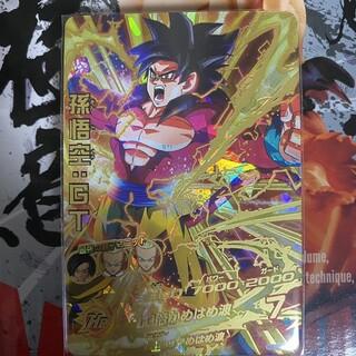 ドラゴンボール - スーパードラゴンボールヒーローズ 孫悟空:GT