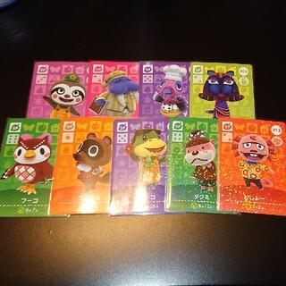 ニンテンドースイッチ(Nintendo Switch)のどうぶつの森amiiboカード9枚セット✨(カード)