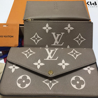 LOUIS VUITTON - ルイヴィトン ポシェット フェリシー バイカラー
