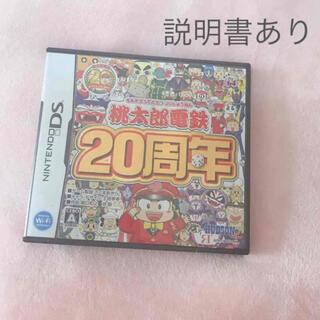ニンテンドーDS(ニンテンドーDS)の桃太郎電鉄20周年(携帯用ゲームソフト)