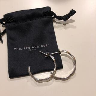 フィリップオーディベール(Philippe Audibert)のフィリップピアス(ピアス)
