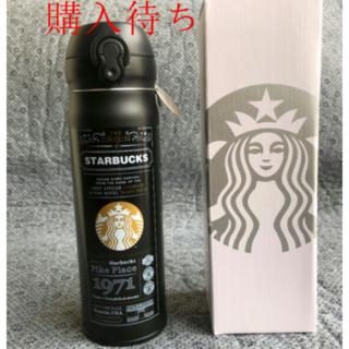 スターバックス ステンレス魔法瓶 タンブラー スタバ 500ml水筒
