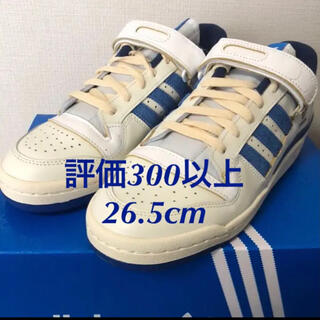 adidas - adidas original  Forum84 low 26.5cm