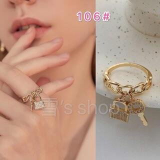 ★新品★106# 鍵 南京錠 キラキラ リング 指輪 可愛い 上品 プレゼント(リング(指輪))