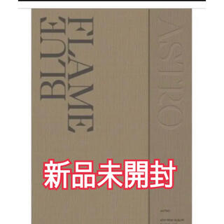 ASTRO blue frame 新品未開封 (K-POP/アジア)