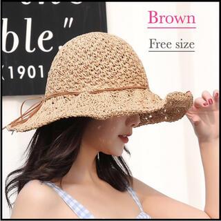 限定価格 数量限定 麦わら帽子 紫外線対策 レディース ブラウン 新品未使用(麦わら帽子/ストローハット)