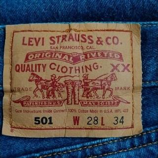 リーバイス(Levi's)の501XXバレンシア 501レギュラー レディースsize Made inUSA(デニム/ジーンズ)
