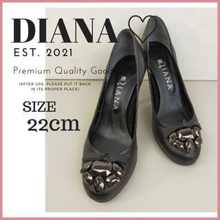 ダイアナ(DIANA)の良品 ダイアナ DIANA パンプス ビジュー 黒 サイズ 22cm(ハイヒール/パンプス)