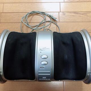 ⭐️値下げ⭐️ フットマッサージ DAITO MOMIGEAR 足揉み(マッサージ機)