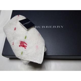 バーバリー(BURBERRY)のBURBERRY 新品 タグつき クリームホワイト タオルハンカチ 匿名配送(ハンカチ)