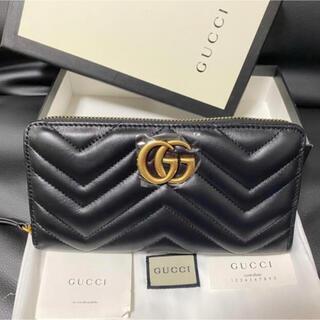 Gucci - 【値段交渉可】 GUCCI GGマーモント シェブロン レザー ジップアラウンド
