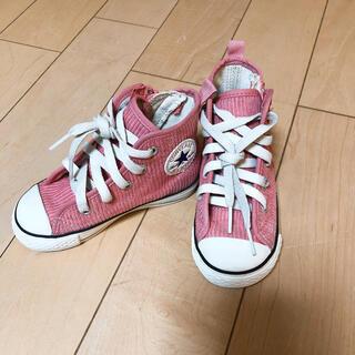 CONVERSE - 【15cm】 コンバース コーデュロイ ハイカット スニーカー キッズ