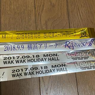宮野真守 銀テープ(アイドルグッズ)