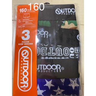 OUTDOOR - 新品 未使用 アウトドア ボクサーパンツ 160 3枚
