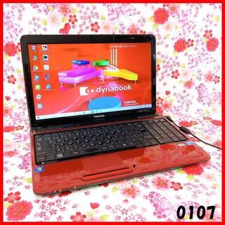 東芝 - 人気レッド♪ノートパソコン本体♪Corei5♪新品SSD♪Windows10