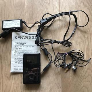 ケンウッド(KENWOOD)の【送料込み】KENWOOD HDDミュージックプレーヤーHD20GA7(ポータブルプレーヤー)