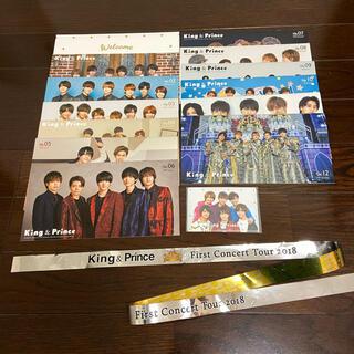 キンプリ King&Prince 会報1〜12・会員証ケース まとめ売り(アイドルグッズ)