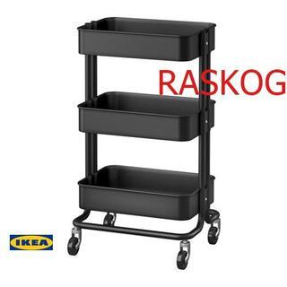 イケア(IKEA)の[地域限定] IKEA イケア RÅSKOG ワゴン, ブラック ロースコグ(キッチン収納)