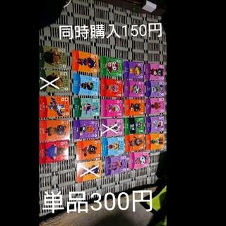 ニンテンドースイッチ(Nintendo Switch)のamiiboカードセット(カード)