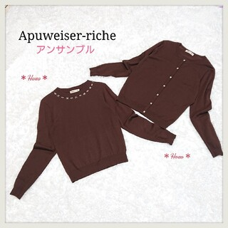 アプワイザーリッシェ(Apuweiser-riche)の〘今週末までの出品〙Apuweiser-riche*アンサンブル(アンサンブル)