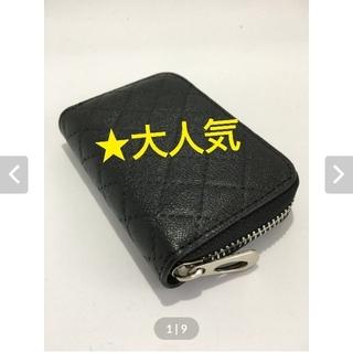 【新品】カードケース キルティング柄ブラック  在庫残り僅か(名刺入れ/定期入れ)