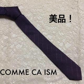 コムサイズム(COMME CA ISM)の美品! COMME CA ISM シルク ネクタイ パープル チェック 大人気!(ネクタイ)