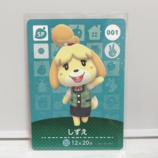 ニンテンドースイッチ(Nintendo Switch)のしずえ amiiboカード(カード)