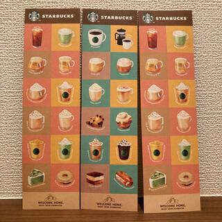 スターバックスコーヒー(Starbucks Coffee)のスターバックス 2021年限定 ステッカー(しおり/ステッカー)
