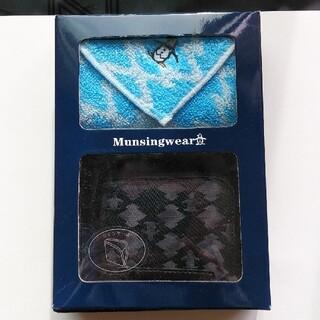 マンシングウェア(Munsingwear)のMunsingwear コインケース(コインケース/小銭入れ)