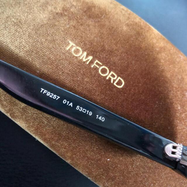 TOM FORD(トムフォード)のトムフォード サングラス TF9257 登坂広臣 今市隆二 メンズのファッション小物(サングラス/メガネ)の商品写真
