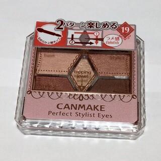 CANMAKE - キャンメイク アイシャドウ アンバーコッパー