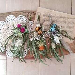 彩りボリューム小花のドライフラワースワッグガーランド(ドライフラワー)