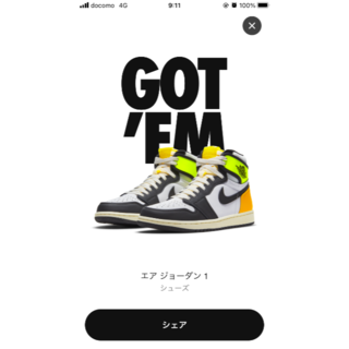 NIKE - 27.5 NIKE AIR JORDAN 1 HIGH OG VOLT GOLD