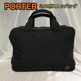PORTER - 【PORTER】吉田カバン ポーター ミニボストン ☆メンズ レディース☆
