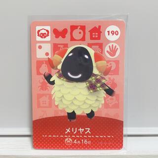 ニンテンドースイッチ(Nintendo Switch)のメリヤス amiiboカード(カード)