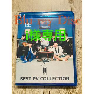 防弾少年団(BTS) - BTS 防弾少年団2020 BEST TV COLLECTION Blu-ray
