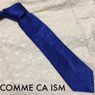 コムサイズム(COMME CA ISM)のCOMME CA ISM シルク ネクタイ ブルー ドット 大人気!(ネクタイ)