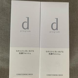 ディープログラム(d program)のdプログラム コンディショニングウォッシュ 洗顔 2個(洗顔料)
