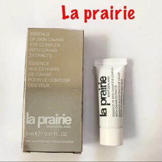 La Prairie - ラプレリー スキンキャビアエッセンスアイコンプレックス 目元用美容液 5ml