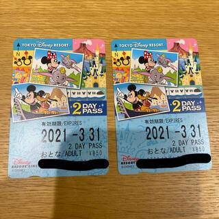ディズニーリゾートライン 2DAY PASS(遊園地/テーマパーク)