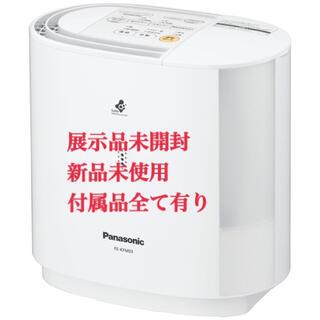 Panasonic - 【新品未開封 値下げ】Panasonic FE-KFM03-W
