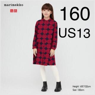 marimekko - UNIQLO marimekko  2020aw フランネル シャツワンピース