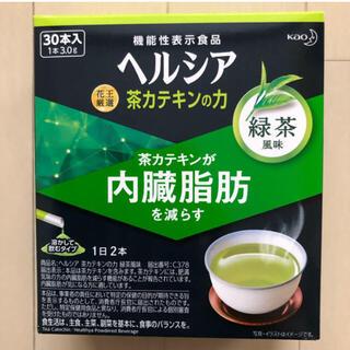 カオウ(花王)の最安値!セール!新品!機能性表示食品!ヘルシア 茶カテキンの力 緑茶風味 30本(健康茶)