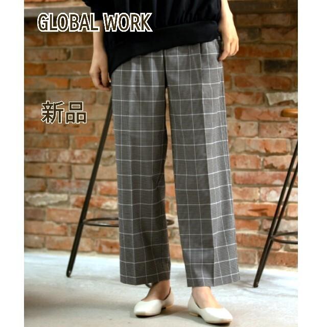 GLOBAL WORK(グローバルワーク)の新品⭐GLOBAL WORK グローバルワーク 美シルエットスラックス柄 L レディースのパンツ(カジュアルパンツ)の商品写真