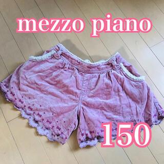 メゾピアノジュニア(mezzo piano junior)のmezzo piano  メゾピアノ ベロア ショートパンツ 150 ピンク(パンツ/スパッツ)