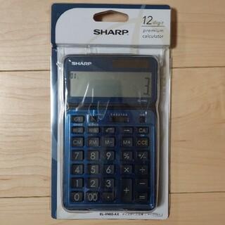 シャープ(SHARP)のシャープ ナイスサイズモデル ブルー系 EL-VN82-AX 電卓50周年記念モ(オフィス用品一般)