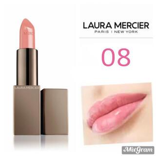laura mercier - ローラメルシエ 08 コーラルニュー リップ 口紅 ルージュエッセンシャル